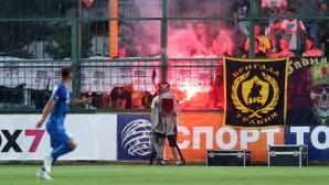 """Феновете на Ботев (Пд) скочиха против """"Червен картон на футболното хулиганство"""""""
