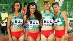 България зае второто място в класирането по медали при жените на Балканиадата