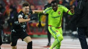 ЦСКА-София се отказва от бивш нападател на Монако