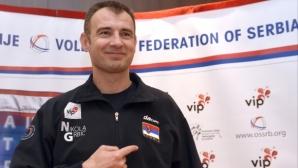 Никола Гърбич: Мечтая за олимпийско злато и като треньор