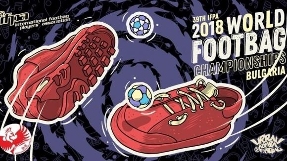 Българин влезе в Топ 8 на световното по футбег