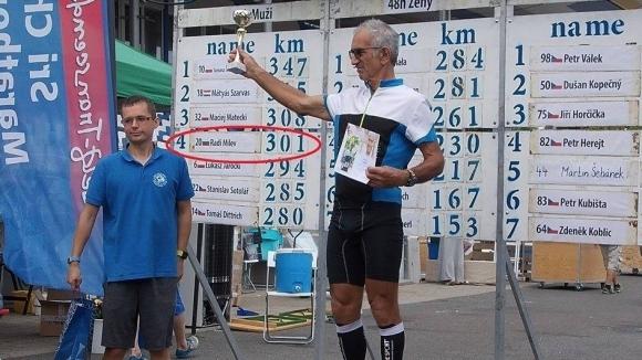 Изключително! 70-годишният Ради Милев със световен рекорд - пробяга 301,504 км за 48 часа (снимки)