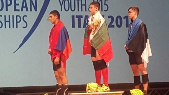 Трета титла и пети медал за България от младежкото европейско по вдигане на тежести