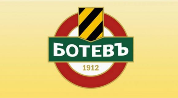 Поискаха официално акциите на Ботев