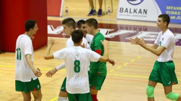 Националите до 17 години се класираха на финала на Балканиадата в Истанбул
