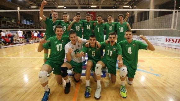 Юношите спечелиха Балканиадата!