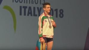 България с два сребърни медала още в първия ден на Европейското по щанги при младите