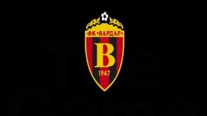 Българи искат да купят най-известния македонски клуб