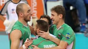 Миро Градинаров се присъедини към националния отбор