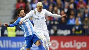 Ювентус отправи нова оферта към Реал Мадрид