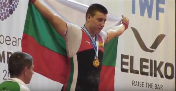 Българските щангисти се завръщат с 5 титли и общо 28 медала от младежкото Евро 2018