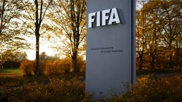 ФИФА организира конференция в Лондон