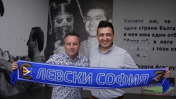 Официално: Левски обяви, че има нов треньор