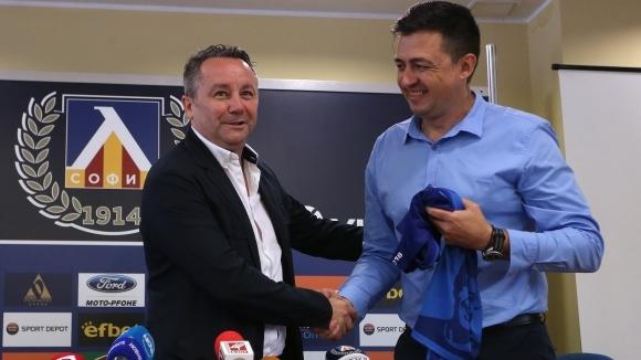 Треньорът на Левски: Отворен съм към медиите