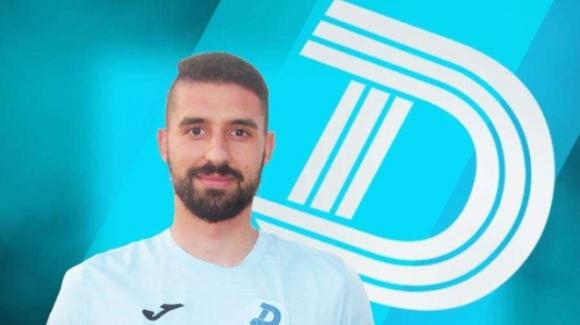 Още един българин ще играе в арменското първенство