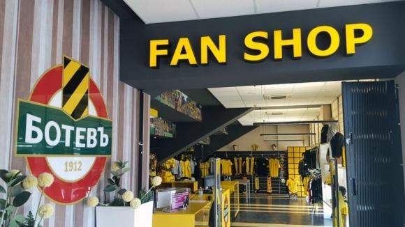 Клубният магазин на Ботев (Пд) с променено работно време
