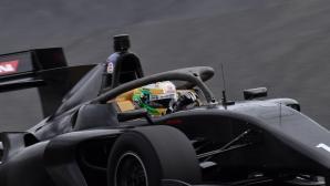 """Супер Формула проведе първия си тест с """"ореол"""" и болид за 2019-а"""