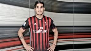 Милан продаде защитник в Бразилия