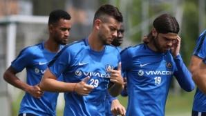 Стоянович обяви групата на Левски за мача с Ботев (Враца)