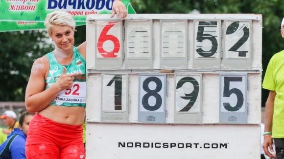 17.20 м квалификационна норма за Мавродиева