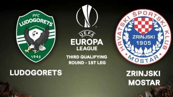 Щателни проверки за феновете на Лудогорец за мача със Зрински