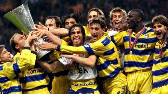 Парма си припомня велик триумф с резервния екип за новия сезон