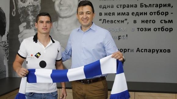 """Твърд титуляр на Левски се обвърза със """"сините"""""""