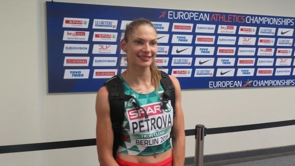 Габриела Петрова: Играх на сигурно