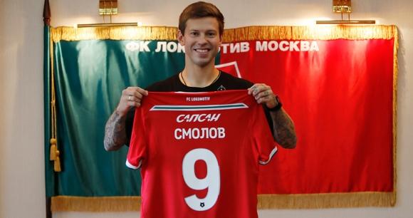 Официално: Шампионът на Русия подсили атаката си с Фьодор Смолов