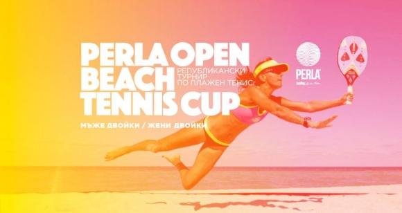 Perla Beach Open Cup събира най-добрите двойки по плажен тенис