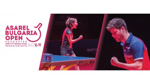 ВИП ложи за последните два дена на турнира по тенис на маса в Панагюрище