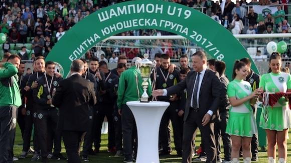 Лудогорец (U 19) стартира с победа (видео)