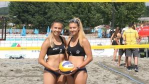 Гаджева и Дулева с бронз на Балканското първенство по плажен волейбол до 20 години (снимки)