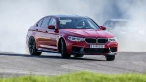 Новото BMW М5 променя правилата