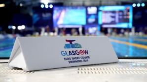 Габриела Георгиева е 11-а в Европа на 200 метра гръб