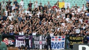 Шестима фенове на Хайдук получиха забрани да влизат в Сърбия