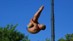 Александър Костов заввърши 18-и в квалификацията на триметров трамплин