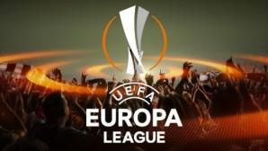 Всички резултати в първите срещи от 3-ия кръг на Лига Европа