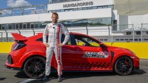 Дженсън Бътън с пети рекорд от серията Civic Type R Challenge 2018 (видео)