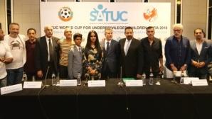 България ще играе с Либерия и Ирак на Световна купа по футбол SATUC