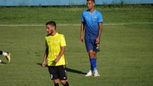 Марица (Пд) стартира сезона в Трета лига с успех