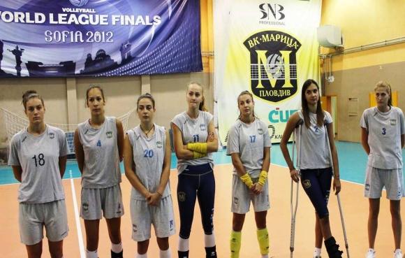 Таня Петкова, Йоанна Атанасова и Славена Никова ще играят в Марица през новия сезон