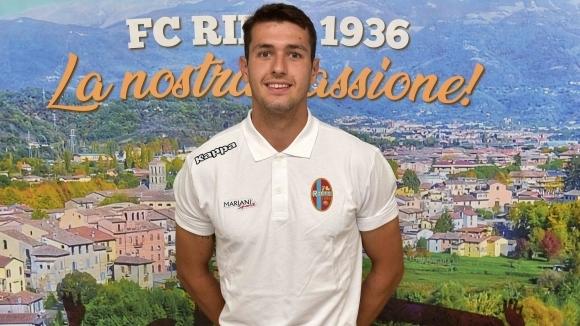 Роден нападател продължава кариерата си в италианската Лега Про