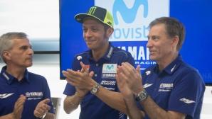 Yamaha обявиха състезателната двойка за новия си сателитен отбор