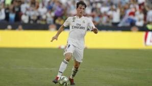 Защитник на Реал Мадрид аут за Суперкупата на Европа