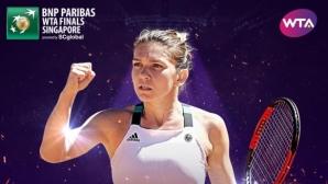 Симона Халеп е първата класирала се за Финалите на WTA