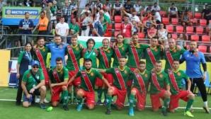България тръгна с победа на Европейското първенство по минифутбол
