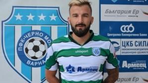 Васил Панайотов дебютира за Черно море от пейката