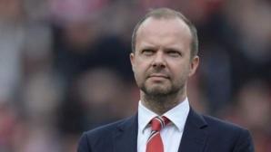 """Манчестър Юнайтед започва търсенето на човек за """"една от най-важните позиции във футбола"""""""