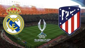 Реал Мадрид след Роналдо и Зидан - нова успешна ера или сблъсък с реалността?